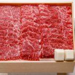 牛肉のギフト