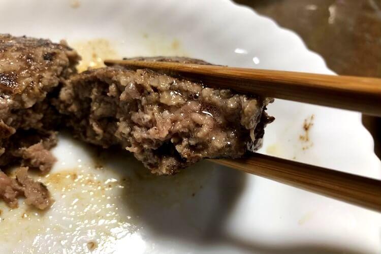 さがえ精肉のハンバーグを食べる